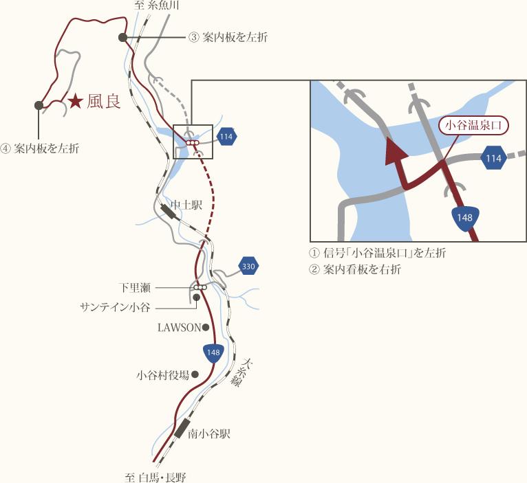 風良 案内地図